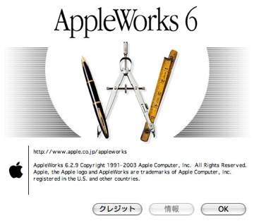 appleworks6