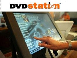 dvdstation