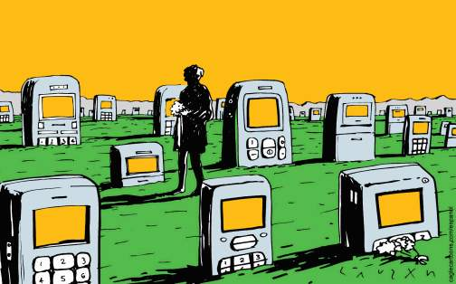 cellular_cemetery