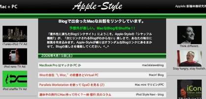 apple-style